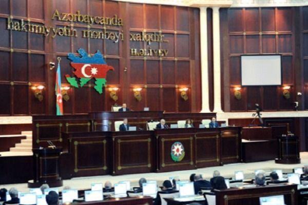 Dunya Az Com Parlamentin Novbəti Iclasinin Vaxti Məlum Oldu Home Decor Liquor Cabinet Ceiling Lights