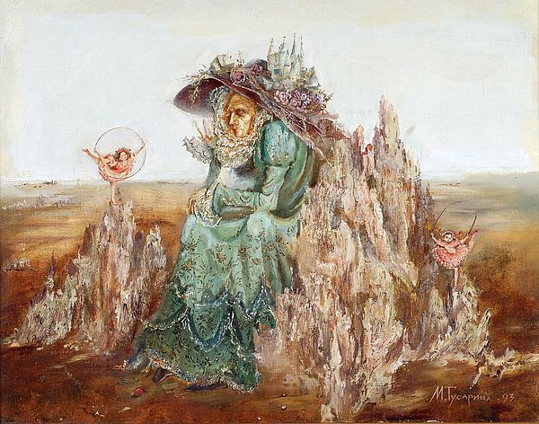 MEMORIES by MAYA GUSARINA.   Belongs to the gallery RUSSIAN ARTISTS NEW WAVE.   Memories - this painting simbolizes the Oldness remembering its young age with nostalgy and making the summary of its passed life. #RussianArtistsNewWave #painting #OriginalPainting #ArtForSale #MayaGusarina #OriginaPaintingForSale #OldWoman #Allegory #Canvas