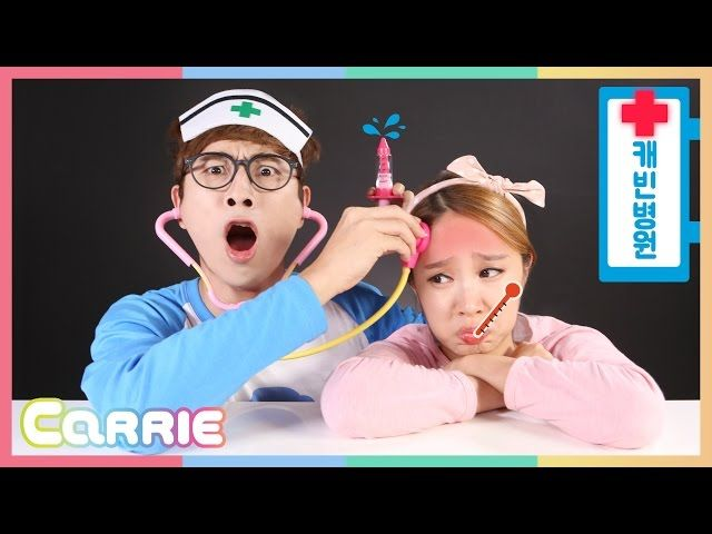 캐리와 캐빈의 미미 병원 가방 장난감으로 병원 놀이  CarrieAndToys