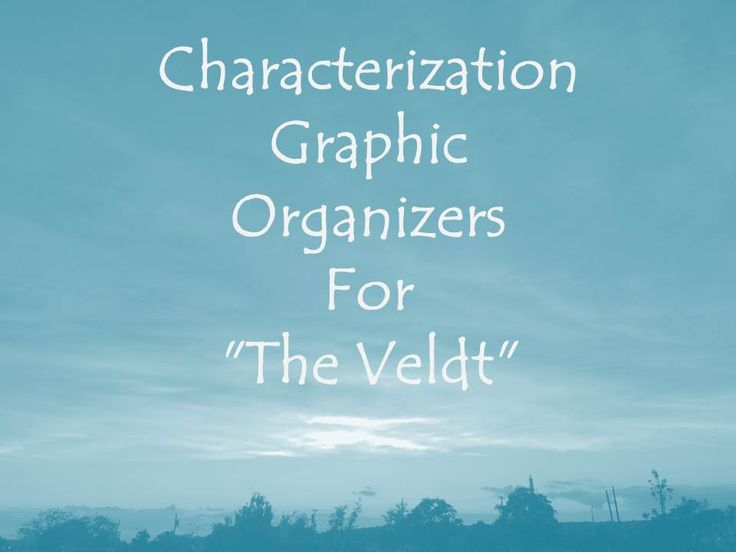 the veldt analysis The veldt, a short story by ray bradbury, first published sept 23 1950 in the saturday evening post, republished in the anthology the illustrated man.