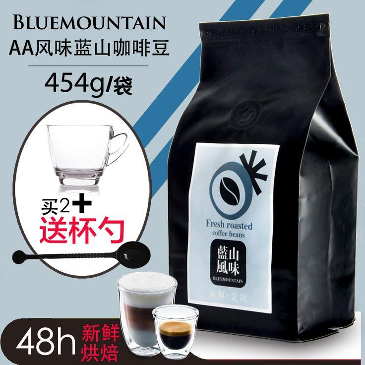 Blue Mountain кофе в зернах импортированные смешивания фасоль можно заказать свежеиспеченный свежемолотый черный кофе порошок 454g- Taobao