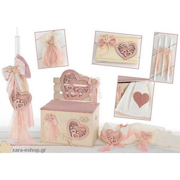 5da1ff630f6 Σετ Βάπτισης Καρδιά Bellissimo ΣΚΒ 299 - Βάπτιση κορίτσι θέμα Καρδιά | Σετ  Βάπτισης Αγόρι-Κορίτσι | Nursery furniture, Childrens beds και Home  furniture