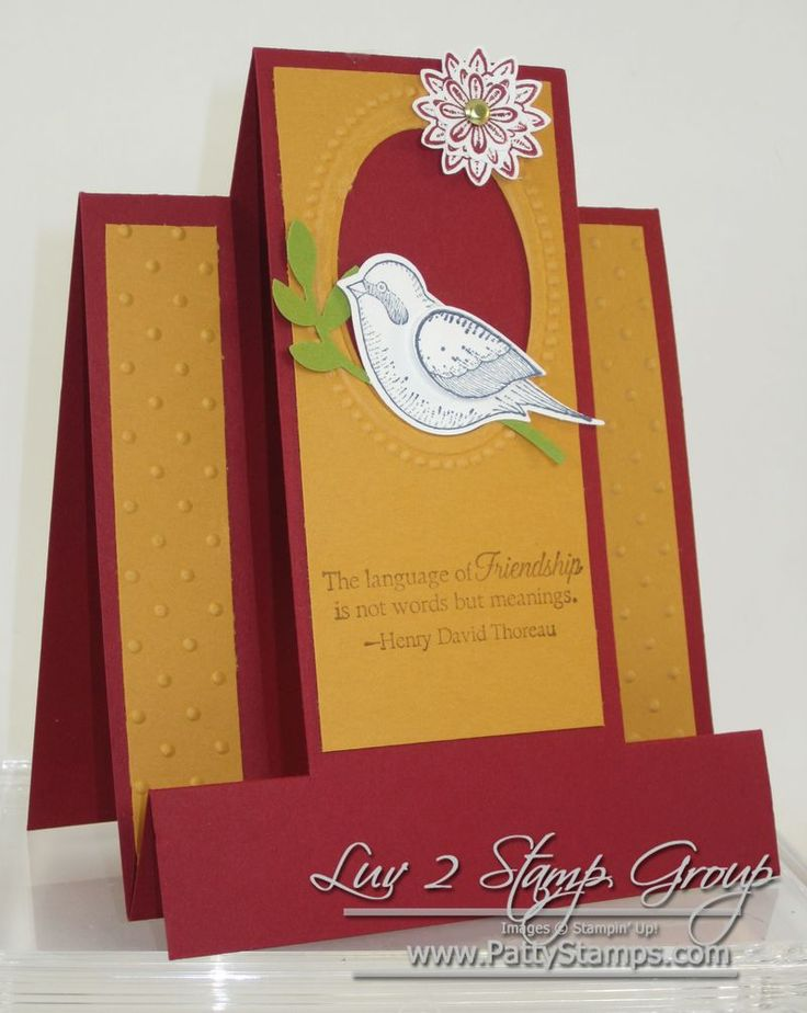Center step card w/ embossing