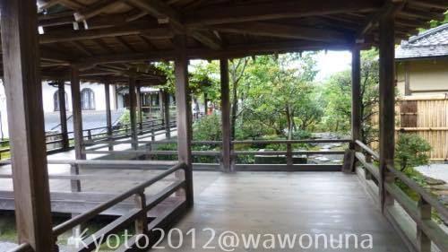 Kyoto2012 Nanzenji #kyoto #paisaje #japon #templo #nanzenji