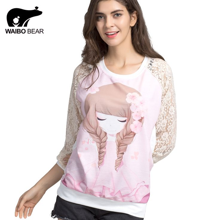 New  Women Hoodies Sweatshirts Lace kawaii cute pink Flower Girl print Sudaderas Mujer Femininas Fashion