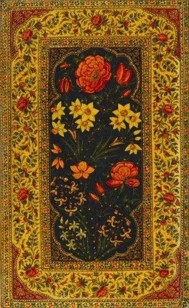 Book cover, Nizami, 19th Century.