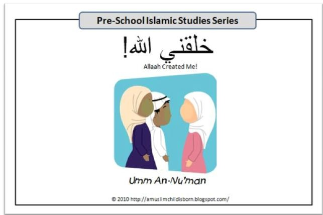 A Muslim Child is Born: Allaah Created Me! Mini Workbook (Book 3)