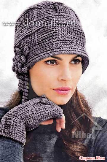 Elegante Chapéu das senhoras de Malha. Discussão sobre LiveInternet - Russo SERVICO de Diários on-line