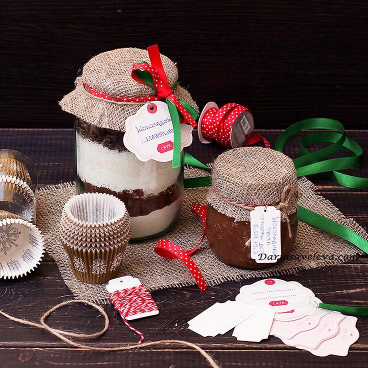 Домашняя шоколадная паста (Нутелла)/Homemade chocolate spread (Nutella)