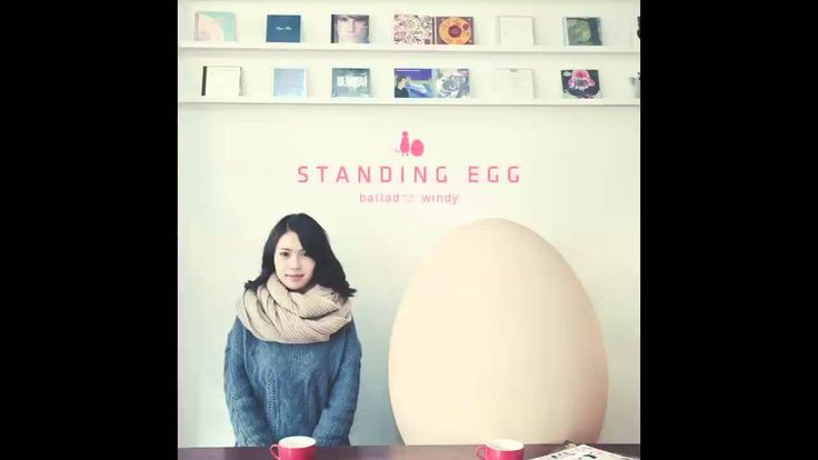 Standing EGG - 매일 그대를 (with Windy)
