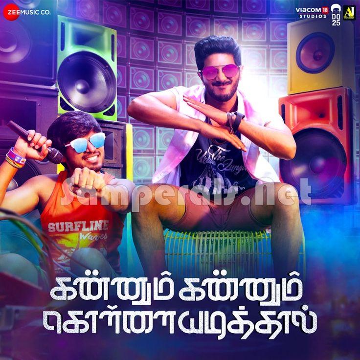 Kannum Kannum Kollaiyadithaal 2020 Digitalrip Wav In 2020 Album Songs New Album Song 80s Songs