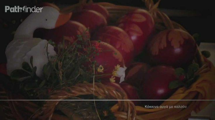 Συνταγή   Βάψιμο αυγών με καλσόν [CC_S00E18]
