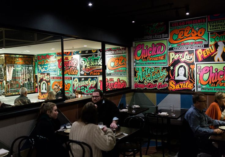 Pastuso Peruvian restaurant. AC/DC lane, Melbourne. Flavours that transport you all the way back to Peru.