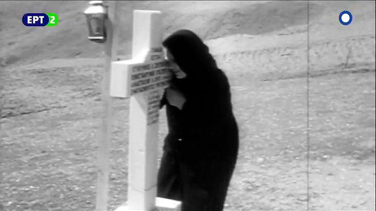 Καλάβρυτα - 13 Δεκεμβρίου 1943 - Ένας αφανισμός - (HD) ~ YouTube