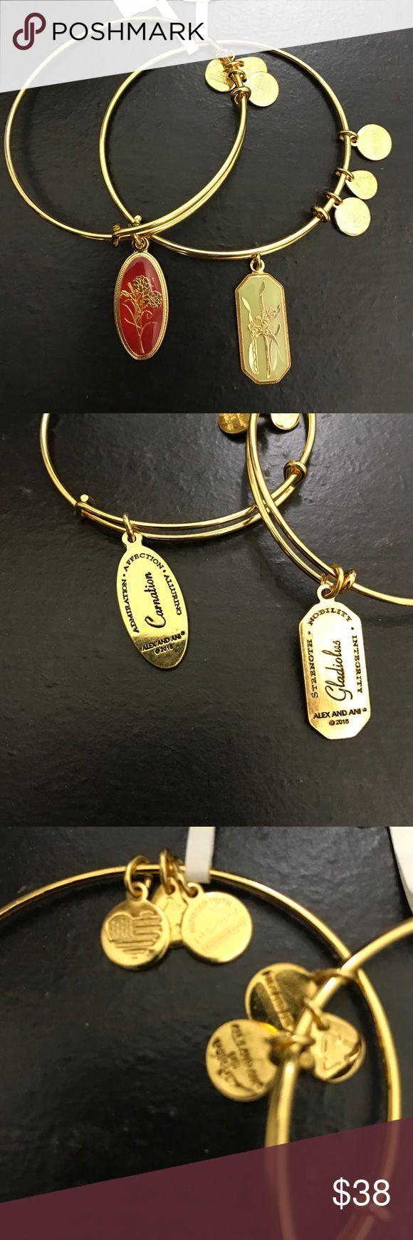 Alex and Ani set Alex and Ani set of two shiny bracelets both are new with retail tags Alex & Ani Jewelry Bracelets