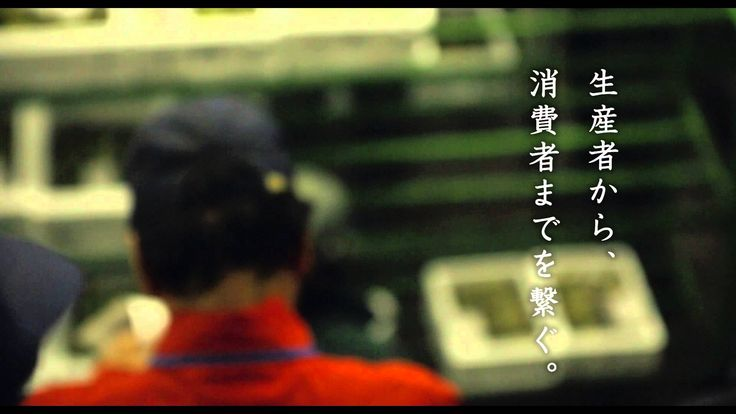 """Special Video for Traditional Japanese cuisine """"WASHOKU"""" added to UNESCO Intangible Heritage. 2013年12月4日(木)日本が推薦していた「和食 日本人の伝統的な食文化」の無形遺産に登録日本の「和食 日本人の伝統的な食文化」を無形文化遺産に登録決定されました。"""