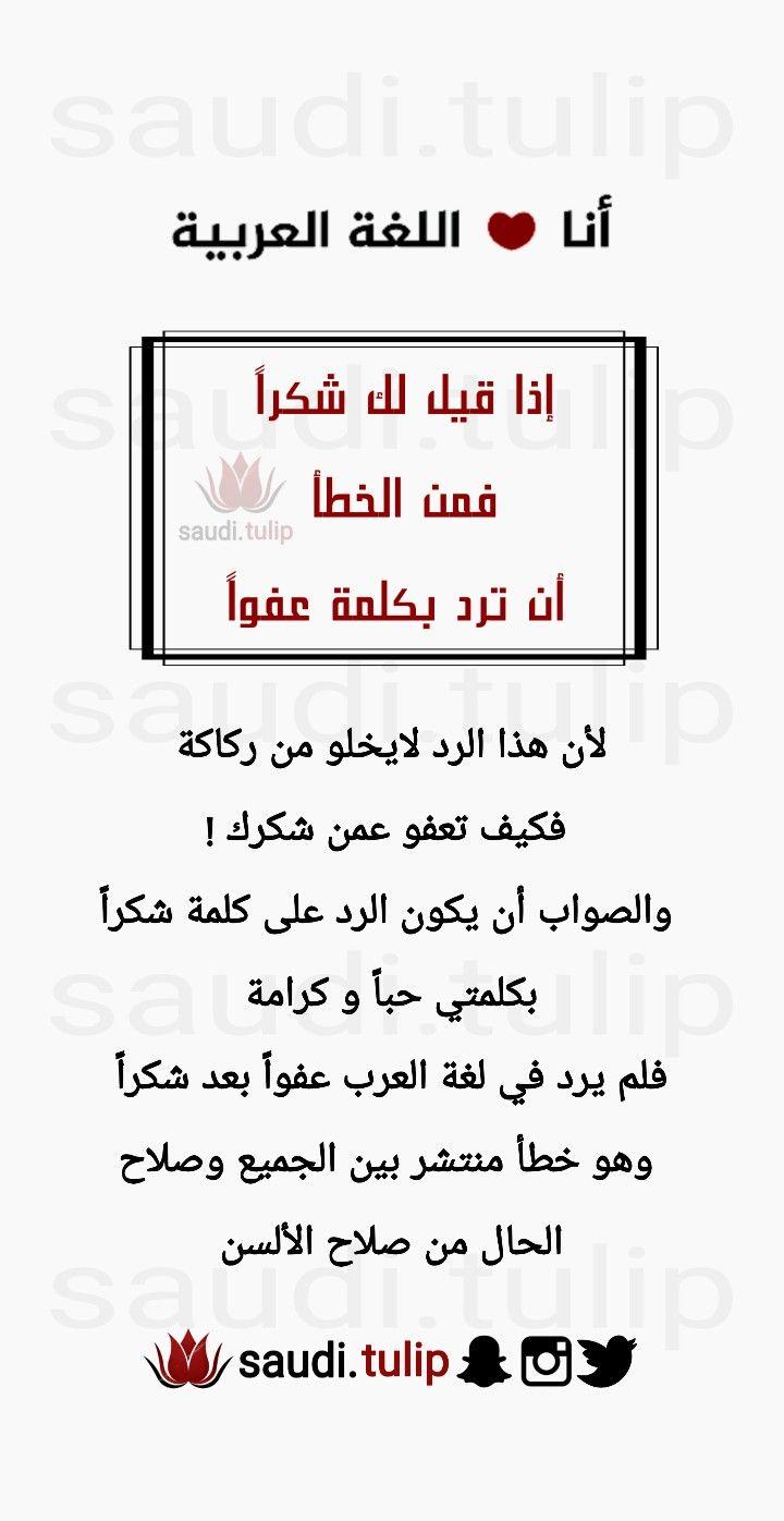 اللغة العربية Beautiful Gif Gees Math