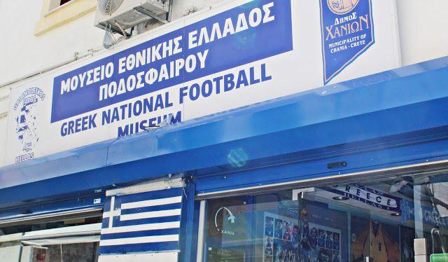 Penny In Wanderland: Το Μουσείο της Εθνικής Ομάδας ποδοσφαίρου!