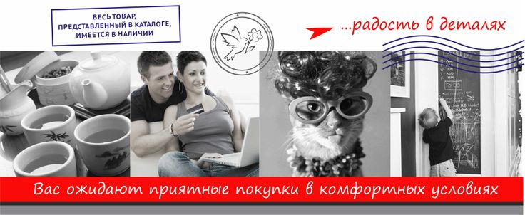 Купить необычные информационные таблички из металла, не курить, открыто/закрыто и пр. для дома по низкой цене