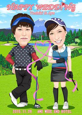 【ゴルフマスター(コミック)似顔絵ウェルカムボード】お二人の共通の趣味がゴルフ、ゴルフを通じて知り合ったなど、お二人の思い出に「ゴルフ」の文字は欠かせない! なんてゴルフ好きのお二人におすすめしたいウェルカムボードがこの「ゴルフマスター(コミック)似顔絵ウェルカムボード」です。お二人似顔絵のイラストのゴルフ姿とハートをかたどったリボンがぱっと目を引くデザインです。お二人のバックになるゴルフ場も富士山の見えるこの場所ではなく、思い出の「ここのゴルフ場が良い!」とのオリジナルなご希望にも対応しています(別途料金 応相談)。ゲストの皆様からも「二人らしい!」との声をきっと頂けると思いますよ。