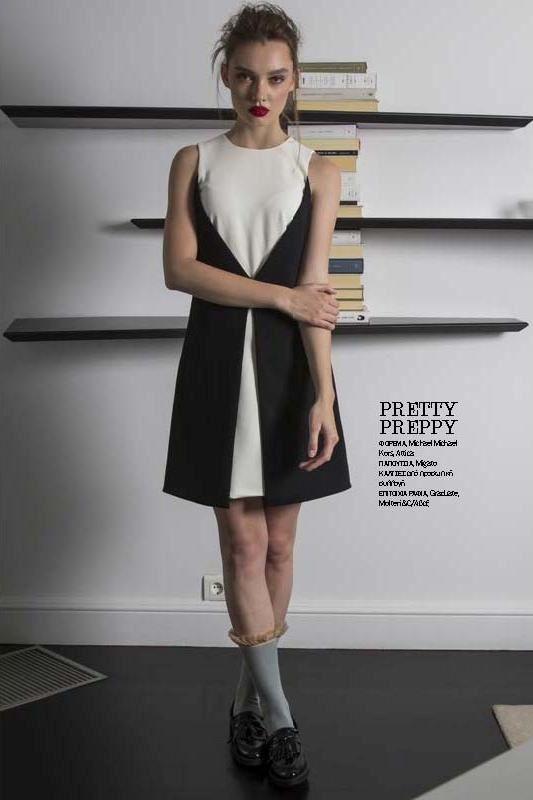 Fashion shooting #avax #avaxdeco #youmagazine #molteni #athens #greekfurniturestores #furniture #lifestyle #fall15