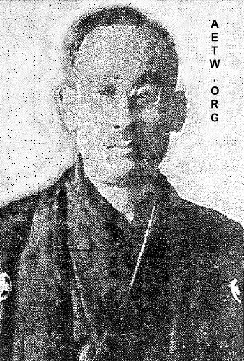 Chujiro Hayashi in the Hawaii Hochi (A Japanese-language Newspaper), September, 30, 1937