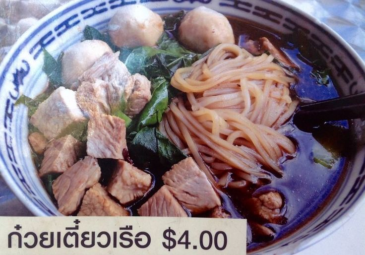 ChonSiam Thai Hawker Food in Campbell Street in Sydney Chinatown - good and cheap food.