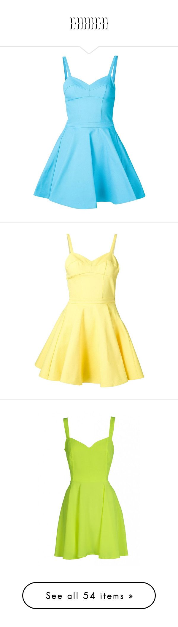 """""""}}}}}}}}}}}"""" by lulucosby ❤ liked on Polyvore featuring dresses, vestidos, short dresses, blue, fit flare dress, jeremy scott dress, blue cotton dress, fit and flare dress, jeremy scott and yellow cotton dress"""