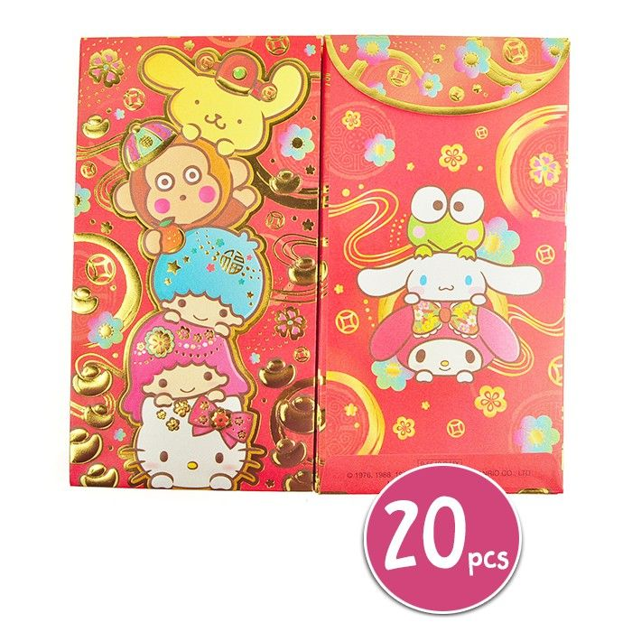 Image Result For A Cute Shop Red Envelopes Red Envelope Hello Kitty Chinese New Year