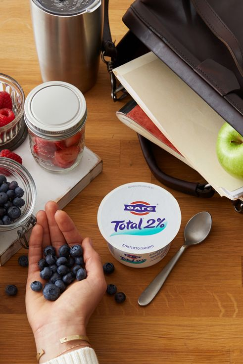Αν αισθάνεσαι ότι οι ρυθμοί σου πέφτουν το απόγευμα, πρόσφερε στον εαυτό σου ένα σνακ πλούσιο σε πρωτεΐνη, που θα σε τονώσει φυσικά!