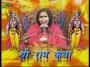 Shri Ram Katha Ep-19 Part-1 by Didi maa sadhvi ritambara, bhagwat katha video, bhagwat katha video download, bhagwat katha by didi maa, bhagwat katha by sadhvi ritambara, sadhvi ritambara, ritambara ji video, video for ritambara ji, download video sadhvi ritambara video, video for bhagwat katha,