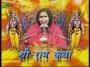Shri Ram Katha Ep-19 Part-1 by Didi maa sadhvi ritambara, bhagwat katha video, bhagwat katha video download, bhagwat katha by didi maa, bhagwat katha by sadhvi ritambara, sadhvi ritambara, ritambara ji video, video for ritambara ji, download video sadhvi ritambara video, video for bhagwat katha,
