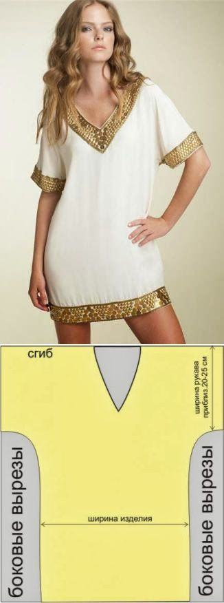 white dress with gold trim - easy pattern