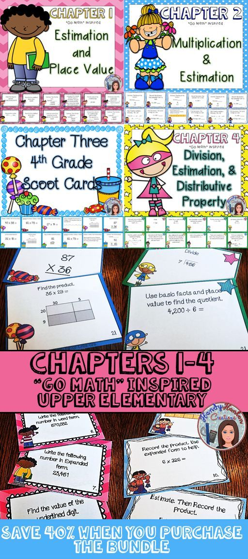 "4th Grade Math Bundle ""Go Math"" inspired chapters 1-4. Enjoy reviewing with these math ask card classroom activities."