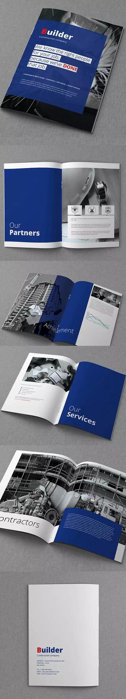 16例创意多功能商业画册版式设计欣赏【南征南征】
