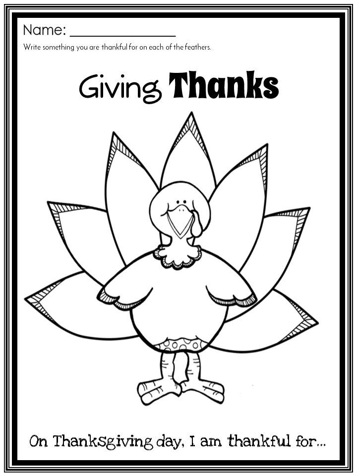 296 best Sheila Melton TpT! images on Pinterest | Christmas language ...