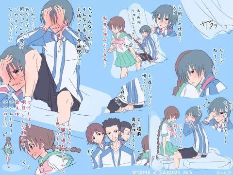 RyoSaku Sakuno Ryuzaki The Prince Of Tennis Ryoma Echizen
