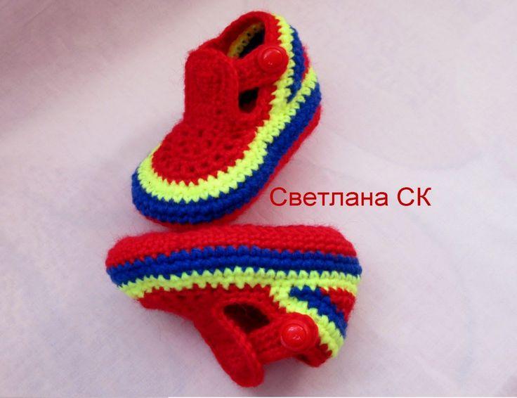 """Пинетки крючком """"Кроссовки"""".  booties shoes"""