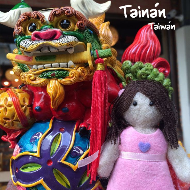 #taiwan #tainan #felted #doll