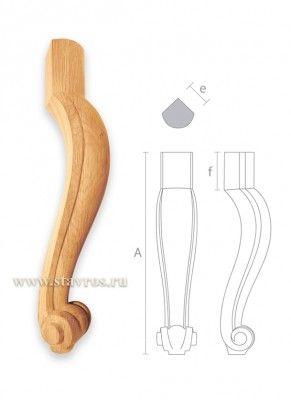 гнутые ножки для мебели деревянные MN-021