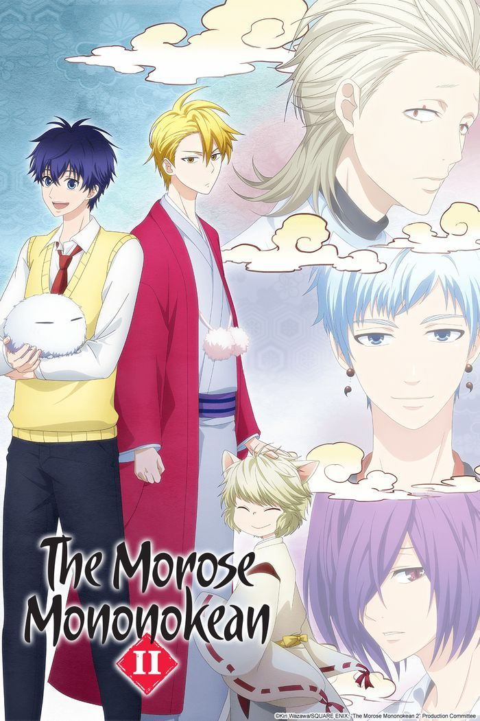 THE MOROSE MONONOKEAN 2 sur Crunchyroll le 5 janvier 2019