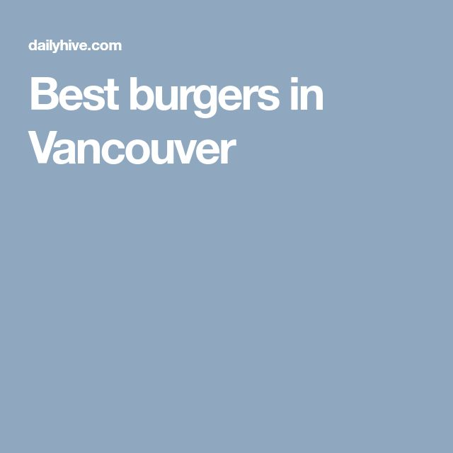 Best burgers in Vancouver