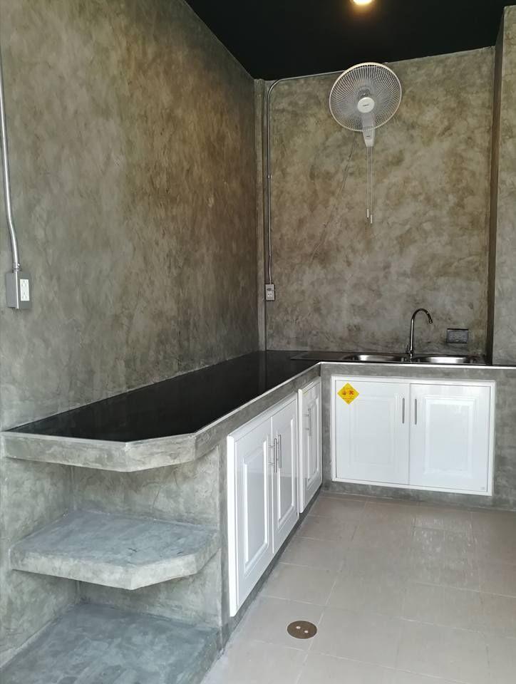 ไอเด ย การออกแบบห องคร วแบบป นเปล อย สไตล คร วไทย Ihome108 Small Bathroom Makeover Small Patio Furniture Rustic Living Room Furniture
