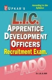 Lic Apprentice Development Officers Recruitment Exam (Paper Back)