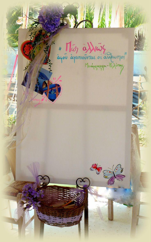 #weddings #spetses #greekislands #guestbook #greece #weddingplanner #dreamsinstyle