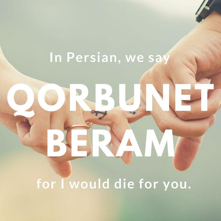 Ghorbunet beram-I would die for you | © Culture Trip/Pontia Fallahi