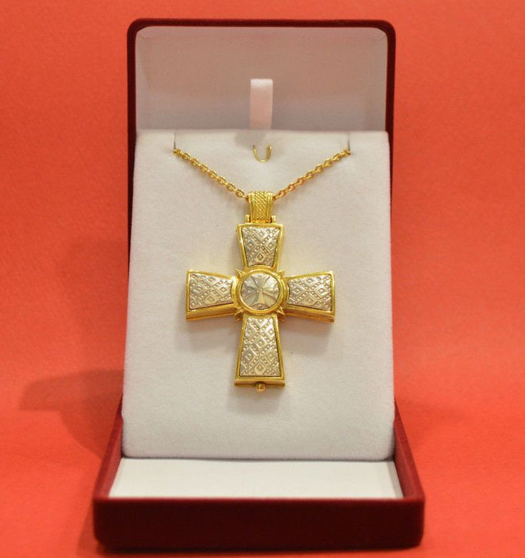 Orthodox Greek Russian Cross With Neckchain Gold Plated Silver .925 / КРЕСТ