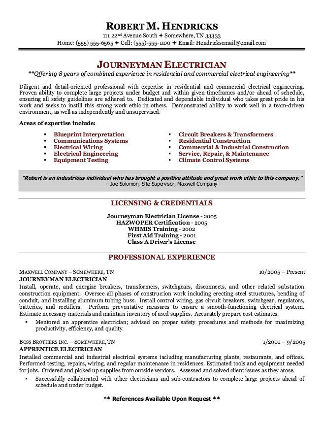 example of journeyman electrician resume