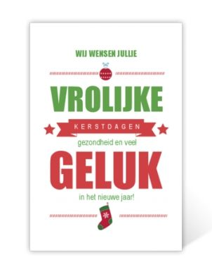 Christmas card with green and red Christmas greetings