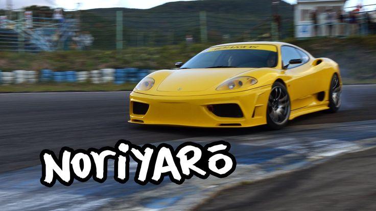 Japser drifter sin Ferrari på Ebisu - http://pro-street.dk/video/japser-drifter-sin-ferrari-paa-ebisu/?utm_source=PN&utm_medium=Pro-Street.dk+%2F+Motorsport&utm_campaign=SNAP%2Bfrom%2BPro-Street.dk